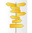 street signs 3 way vector image vector image