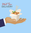 food chinese wok box delivery vector image