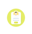 login and authentication icon vector image vector image