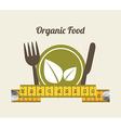 organic design vector image vector image