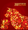 yellow dog for the chinese new year 2018 vector image vector image