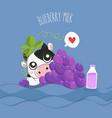 berry milk vector image