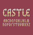 castle golden alphabet gaming medieval stylized vector image vector image