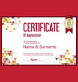 certificate template abstract geometric design