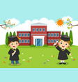 happy graduation day vector image vector image