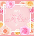 happy mother s day card vector image