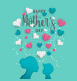 mother day greeting card for family holiday love vector image vector image