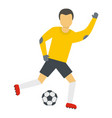 running goalkeeper icon flat style vector image vector image