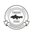 round monochrome logo with fish shadow inside vector image vector image