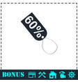 60 percent discount icon flat vector image vector image