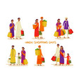 indian families during shopping vector image