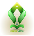 islamic center symbol vector image