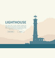 landscape with lighthouse vector image