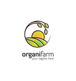 agriculture logo vector image