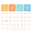 minimalistic icons set vector image vector image