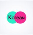 colorful logo for korean business - modern vector image vector image