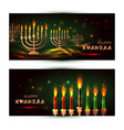 horizontal banners for kwanzaa with traditional vector image