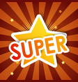 super star vector image