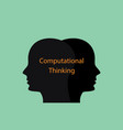 computational thinking concept with human head vector image