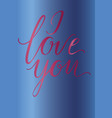greeting card i love you inscription on a blue vector image vector image