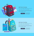 first day at school poster with schoolbag and book vector image vector image