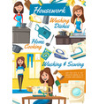 housework and housekeeping poster with housewife vector image vector image