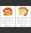 special exclusive offer buy poster with oak leaves vector image vector image