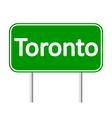 Toronto road sign vector image