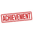 achievement grunge rubber stamp vector image vector image