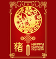 chinese new year pig poster with gold pattern vector image vector image
