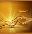 gold brown abstract background with waves and vector image vector image