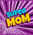 greeting card for mommy mom mother vector image vector image