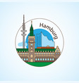 hamburg germany detailed silhouette vector image vector image