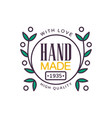 handmade with love logo template high quality vector image vector image