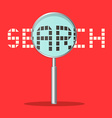 Search Title with Magnifying Glass on Retro Red vector image vector image