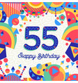 55 fifty five year birthday party greeting card vector image