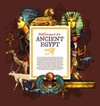 ancient egypt travel poster with country symbols vector image