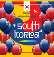 happy independence day south korea banner vector image
