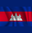 3d waving flag cambodia 10 eps vector image
