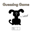 cartoon dog guessing game vector image vector image