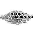 glory word cloud concept vector image vector image