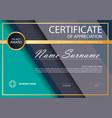 green elegance horizontal certificate template vector image vector image