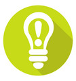 idea or mind icon of set material design style vector image