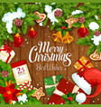 christmas gift festive poster on wooden background vector image vector image