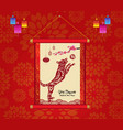 dog chinese new year red background with flower vector image