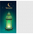 ramadan kareem text greeting card template vintage vector image vector image