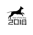 2018 year dog silhouette pet black white vector image vector image