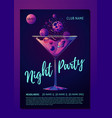 cocktail party poster for a night club futuristic vector image vector image