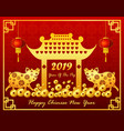 happy chinese new year with golden gate and two pi vector image vector image