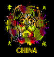 image of an chinese dogancient chinese vector image vector image